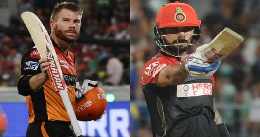 ipl 2020 match hyderabad vs royal challengers bangalore match sohsnt