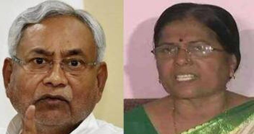 congress demand withdraw candidature manju verma or bjp end alliance with jdu bihar rkdsnt