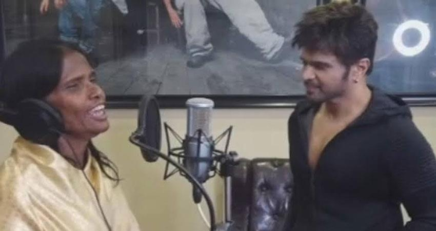 himesh reshammiya give bollywood break to woman became famous with singer lata song