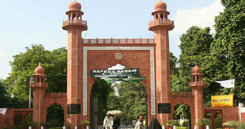 burka at aligarh college amu student standing against opposition to cap ban fiercely protested