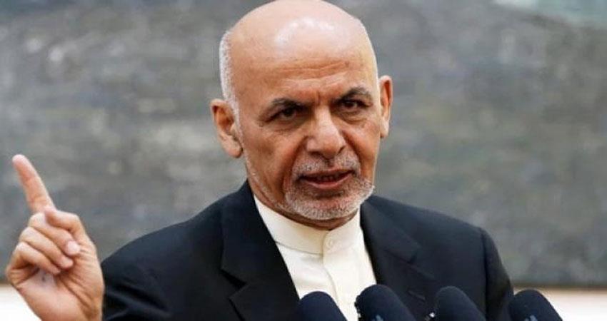 afghanistan,ashraf ghani, election commission,