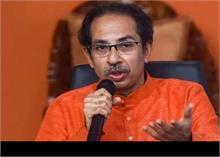 कोरोना: CM ठाकरे ने की सर्वदलीय बैठक, कहा- Lockdown के अलवा कोई विकल्प नहीं