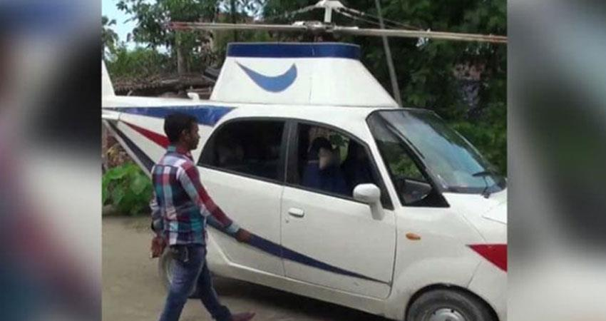 bihar-guy-moderate-his-nano-car-into-helicopter
