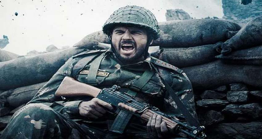 Trailer of Sidharth Malhotra film Shershaah release date sosnnt