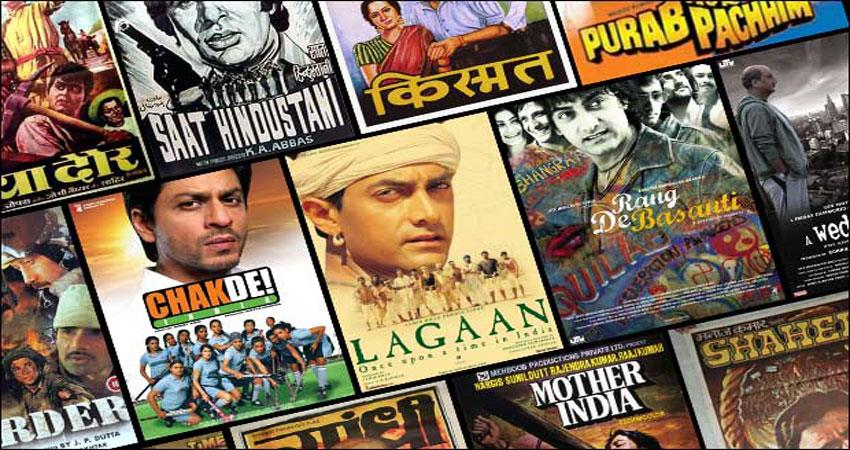 this-republic-day-watch-these-patriotic-bollywood-films