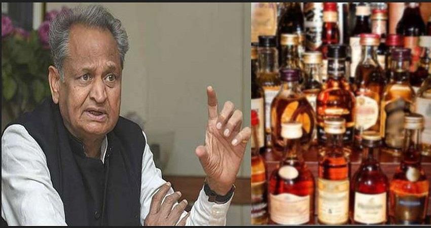 covid-19-ashok-gehlot-government-surcharge-on-liquor-prsgnt