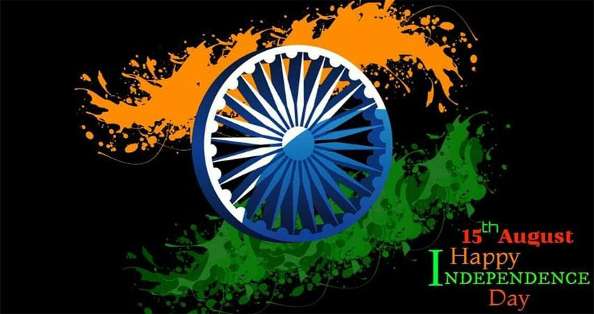 independence day 15 august special poem of patriotism still fills the youth with enthusiasm