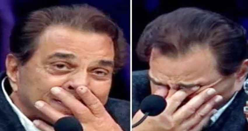 actor dharmendra becomes emotional in reality show know the reason