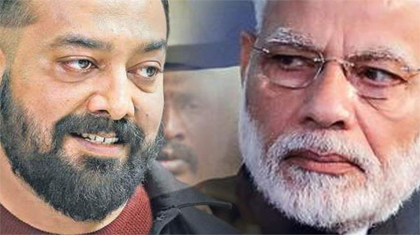 anurag kashyap bollywood asks difference loan and relief package after bjp sitharaman pc rkdsnt
