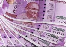 वित्त राज्य मंत्री अनुराग ठाकुर ने कहा- नहीं बंद होंगे 2,000 रुपये का नोट