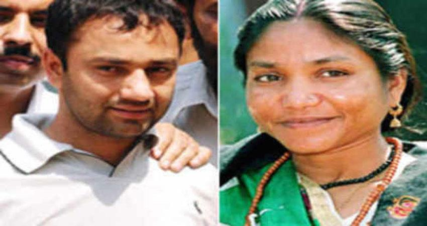 phoolan-devi-murder-sher-singh-rana-wants-to-fight-loksabha-election-from-indore