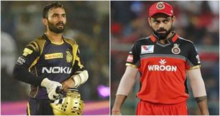 IPL LIVE: कोलकाता ने टॉस जीतकर किया गेंदबाजी करने का फैसला