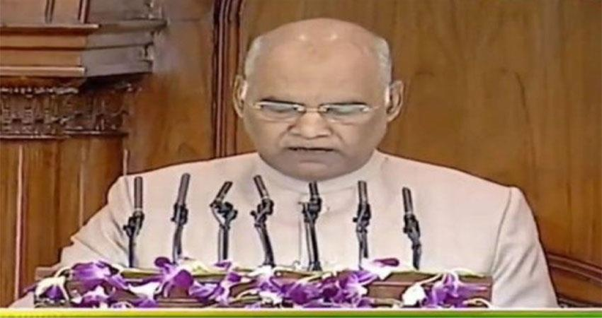 india-on-way-to-become-world-s-fifth-largest-economy-president