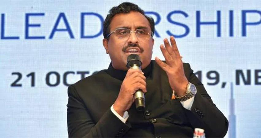 What BJP leader Ram Madhav gave to America and Pakistan, which will increase controversy