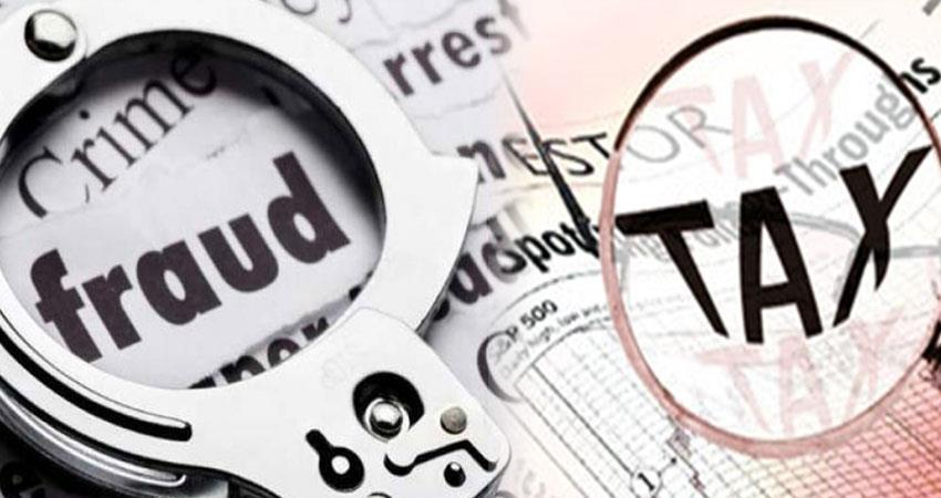 gujarat-company-dpil-frauds-worth-rs-2654-crore-with-banks-income-tax-department-raids