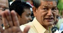 पूर्व मुख्यमंत्री हरीश रावत ने खुद को बताया राजनैतिक नर्तक