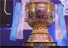 RR vs DC: रोमांचक मुकाबले में राजस्थान ने दिल्ली को 3 विकेट से हराया