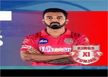 IPL 2020 KKRVsKXIP : किंग्स इलेवन पंजाब ने कोलकाता नाइटराइडर्स को दी मात, 8 विकेट से जीता मैच