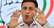 कांग्रेस का आरोप- हरियाणा में 'खरीद फऱोख्त' कर सरकार बना रही #BJP