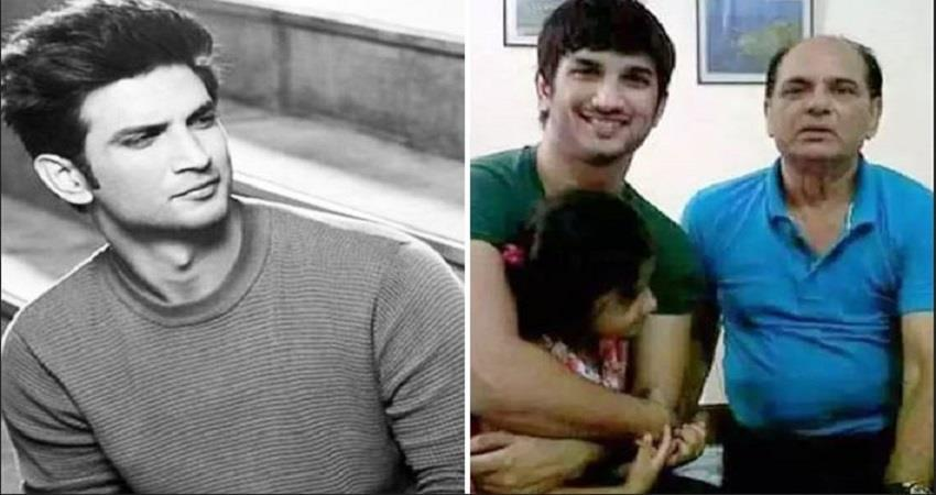 sushant-singh-rajput-death-case-sushant-father-statement-mumbai-and-bihar-prsgnt