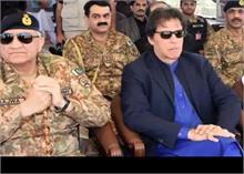 अफगानिस्तान में तालिबान शासन से भारत को मिलेगा सबक, पाकिस्तान ने जताई उम्मीद