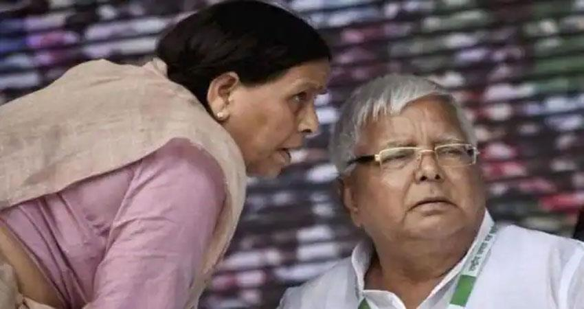 lalu yadavs bihar tour postponed again rjd supporters disappointed albsnt