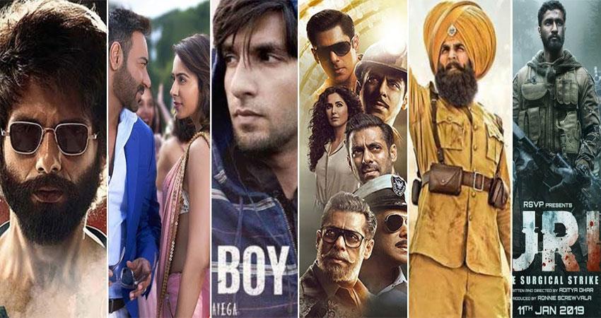 top 5 super hit  bollywood movies in 2019 kabeer singh kesari uri total dhamal gully boy