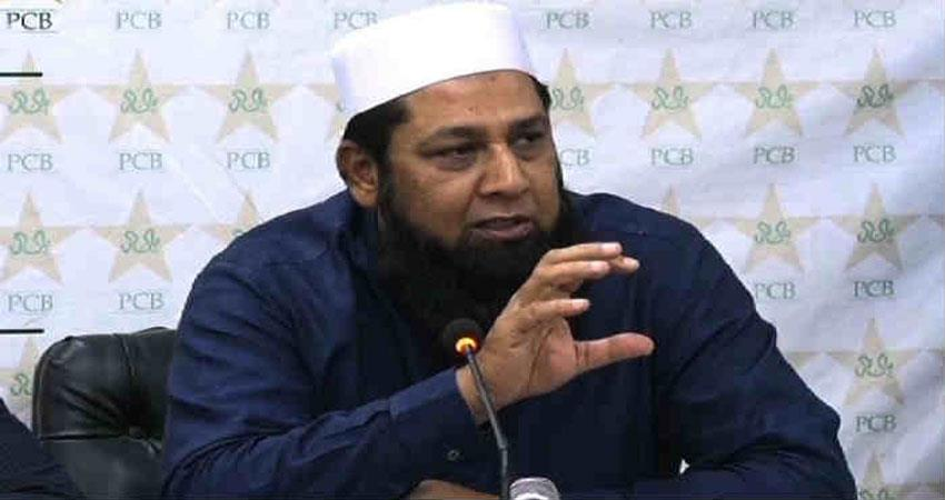 inzamam resigned from the post of national chief selector