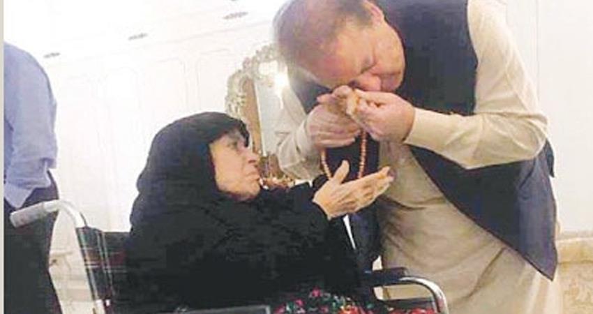 former pakistan pm nawaz sharif mother dies in london rkdsnt