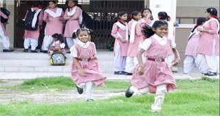 हिमाचल में 1 फरवरी से खोले जाएंगे स्कूल,ऑनलाइन पढ़ाई को लेकर भी गाइडलाइन जारी