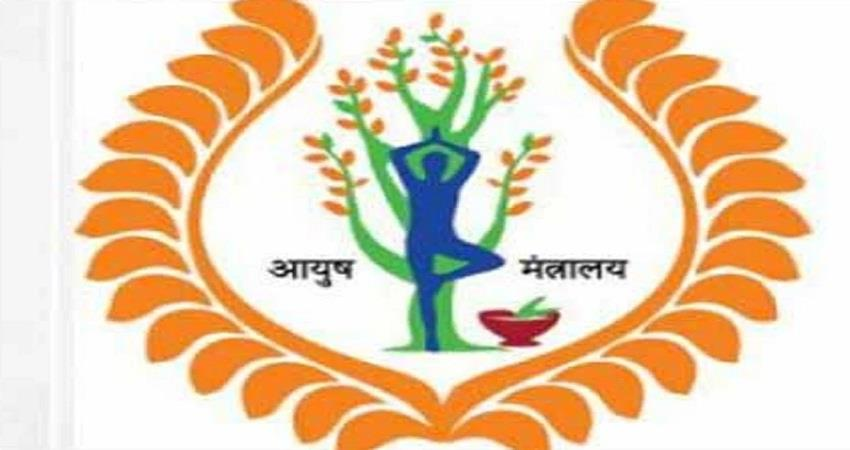 group-efforts-of-ministry-of-health-and-ayush-for-diagnosis-of-corona-sohsnt