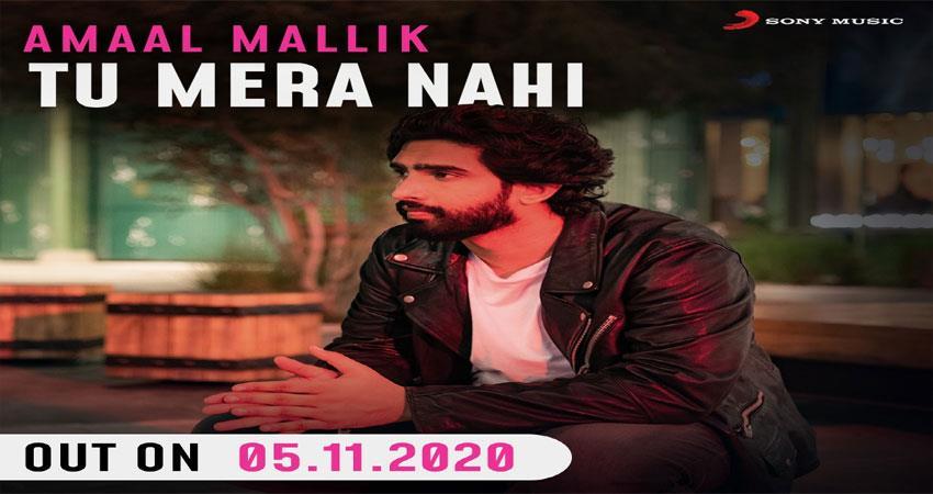 amal-maliks-new-song-tu-mera-nahin-will-be-released-soon-albsnt