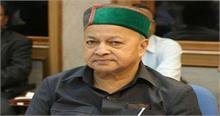 धनशोधन मामले में पूर्व मुख्यमंत्री वीरभद्र सिंह के खिलाफ आरोपपत्र दायर