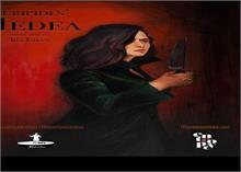 ईरा खान के थियेटर डेब्यू