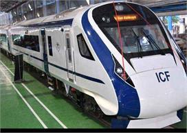 नवरात्रि के मौके पर वैष्णो देवी जाने के लिए शुरू होगी वंदे भारत ट्रेन