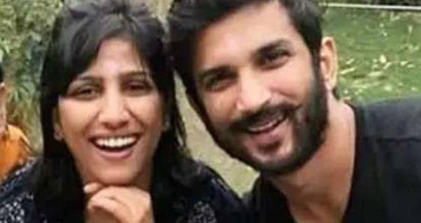 supreme court refuses to consider petition of sushant sister for cancellation fir rkdsnt