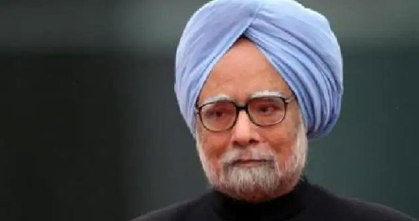 former pm manmohan singh admitted to aiims, the team of doctors is monitoring albsnt