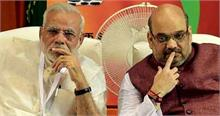 चुनाव परिणाम से पहले NDA नेताओं की बैठक में मोदी-शाह करेंगे शिरकत