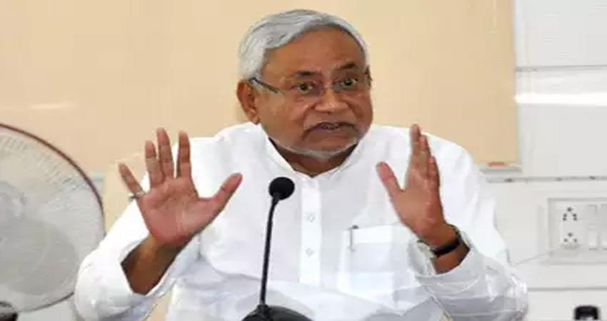 bihar why nitish said keep an effective eye on social media