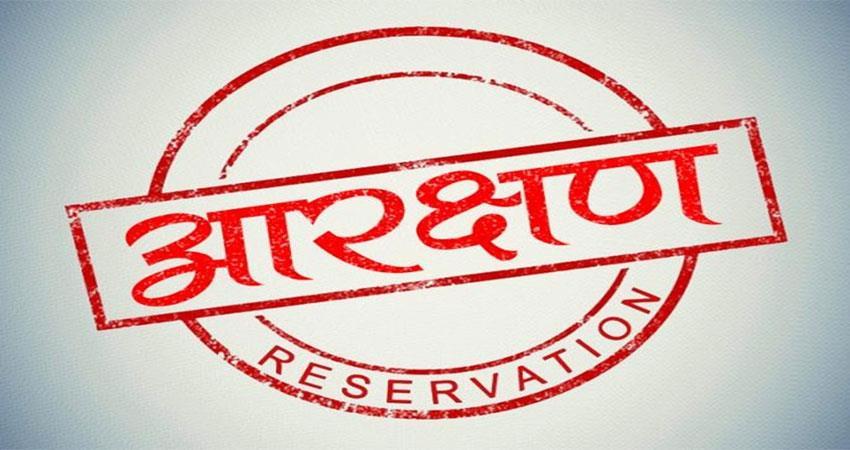 loksabha sc anglo indian reservation narendra modi bjp