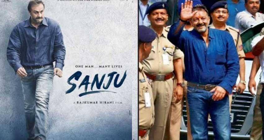 sanjay-dutt-is-the-only-actor-who-will-see-his-own-biopic-on-screen