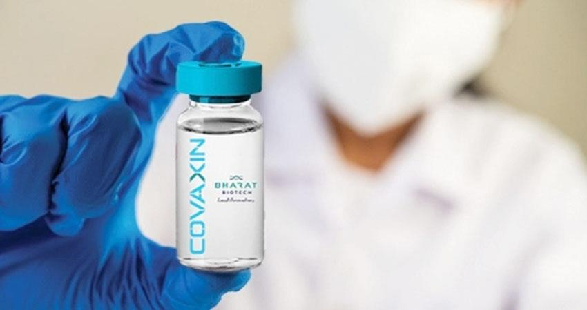 bharat-biotech-says-supply-of-covaccine-at-rs-150-per-dose-not-possible-for-long-rkdsnt