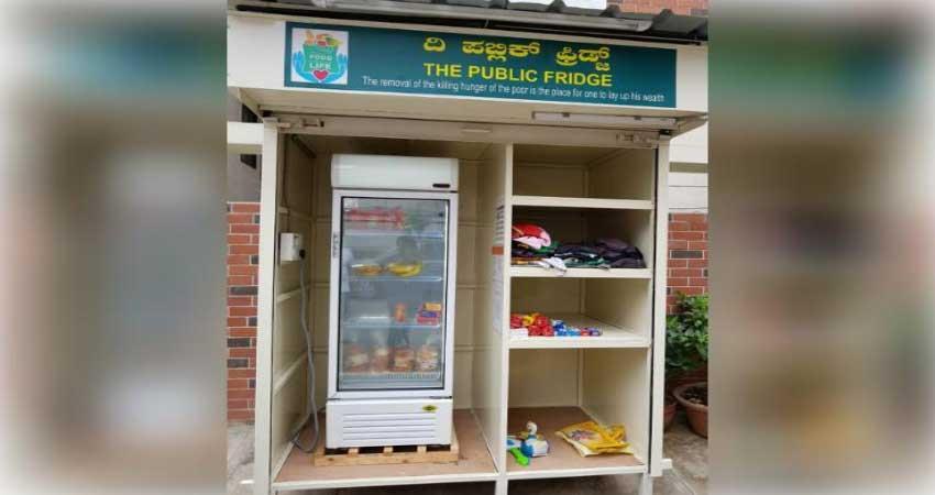 public fridge news feeding india public fridge news