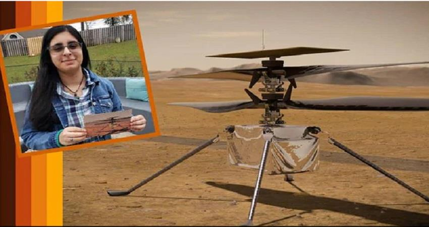 Indian-origin student suggested name of NASA Mars helicopter prsgnt