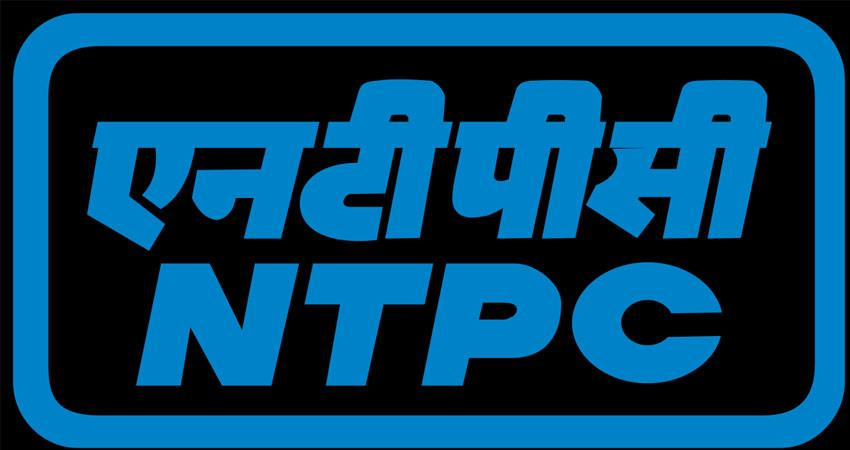 ntpc limited recruitment over 44 thousand salary