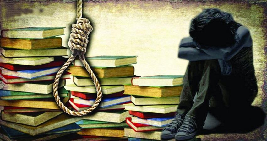 class-9-student-ends-life-suicide-because-of-unable-to-attend-online-classes-prsgnt