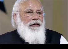 GST भारत के आर्थिक परिदृश्य में मील का पत्थर: पीएम मोदी
