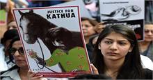 कठुआ रेप : नाबालिग आरोपी को नहीं मिलेगी जमानत,आवेदन खारिज