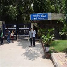 दयाल सिंह कॉलेज का नाम बदलने के फैसले पर रोक