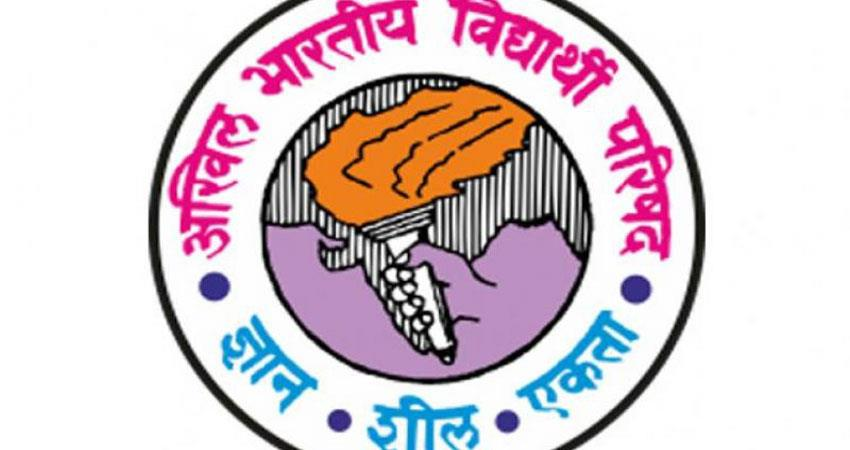 students-to-be-trained-in-abvp-province-practice-class
